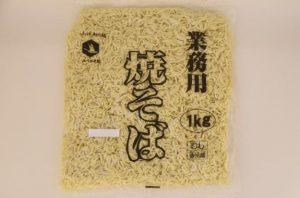 H_gyomu-575x380