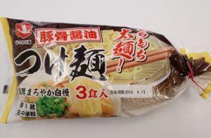 H3_tonkotsu